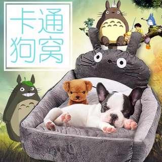 新款卡通狗窩 可拆洗 寵物四季狗窩貓窩 狗狗用品 龍貓 哈士奇