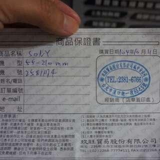 Sony E 55-210 OSS 窮人長鏡頭