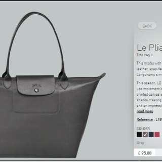 Longchamp 厚Nylon 長把 鐵灰色 全新 含運