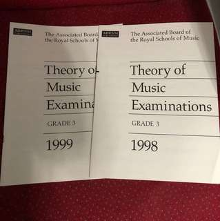 Past years theory test papers
