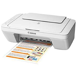 SAVE MONEY with Canon MG2570 (cartridges ink FULL)
