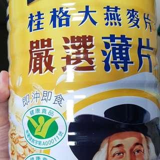桂格大燕麥片全新未開封800g