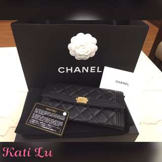 Chanel boy 香奈兒 牛皮 長夾 (黑)