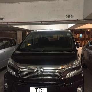 Toyota Vellfire 2014 出租