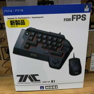 (Brand New) Hori FPS Tactical Assault Commander Key Pad with Mouse Type K1 For PS4/PS3/PC