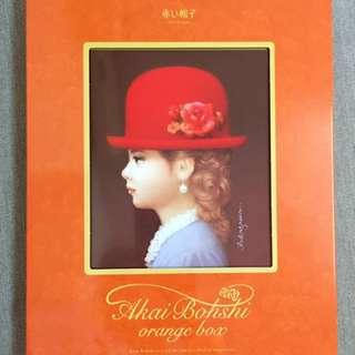 紅帽子喜餅(橘盒)