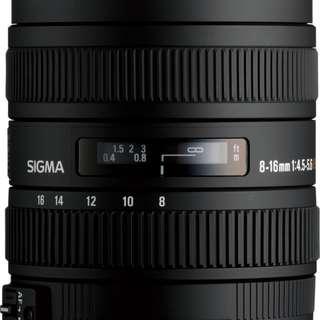 Sigma 8-16mm F4.5-5.6 Hsm