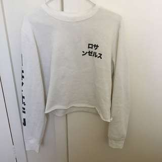 Cropped White Jumper - S