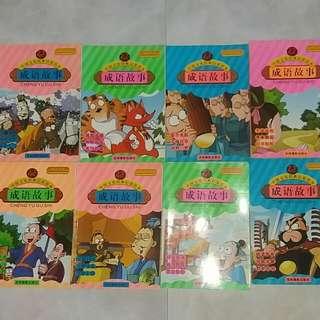 Chinese Chen Yu Storybooks/books