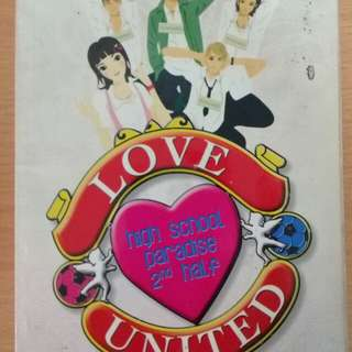Orizuka - High School Paradide 2 Love United