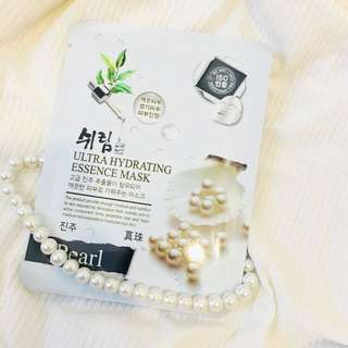 Shelim Ultra Hydrating Mask - PEARL