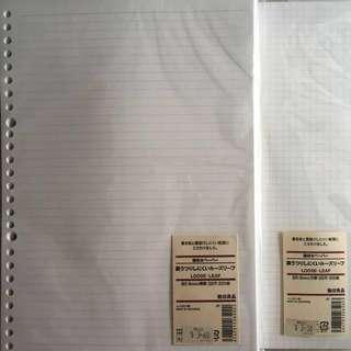 Muji B5 Loose-leaf Paper