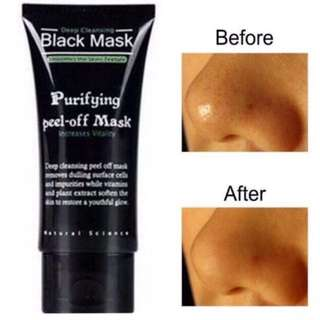 *HOT!* Shills Purifying Peel-off Black Mask - 50ml - (Deep Cleansing)