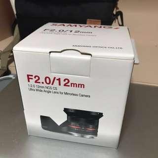 Samyang 12mm f2 for Sony E mount
