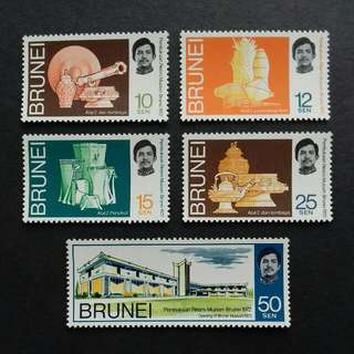 Brunei 1972 Opening of Brunei Museum MNH
