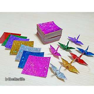 """#CRK-86. Pack of 210 Sheets 1.5"""" x 1.5"""" GOLD Color DIY Chiyogami Yuzen Paper Folding Kit for Origami Cranes """"Tsuru"""". (4D Glittering paper series)."""