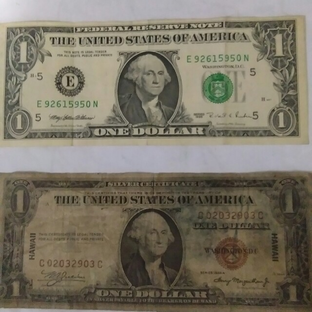 1935 Silver Certificate Hawaii One Dollar Antiques Currency On