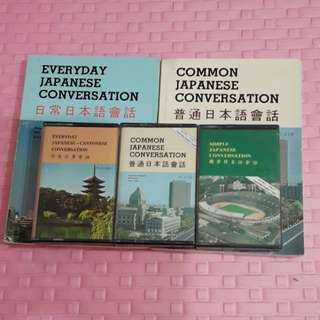 LearnEverydayJapanese,CommonJapanese & SimpleJapaneseConversation with Books & Tapes