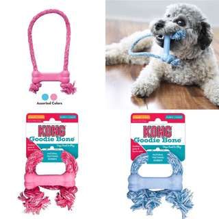 USA MADE Kong X-small Kong Puppy Goodie Bone Treat Toy with Rope
