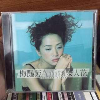 梅艷芳 女人花(1997)