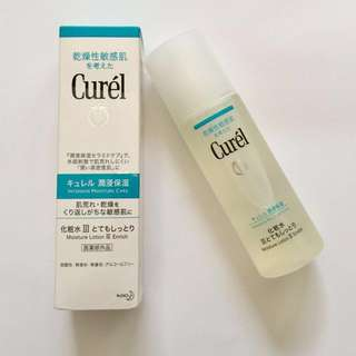 Curel Moisturise Lotion ( Toner ) III Enrich 150ml - Intensive Moisture Care - For Sensitive Skin - Kao ❤️Japanese Skincare❤️