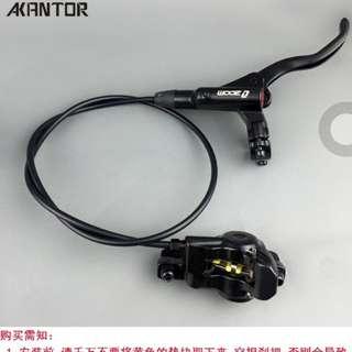 Xtech Full hydraulic disc brake