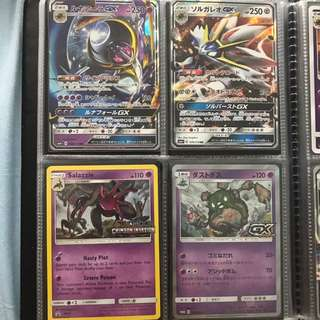 GX Battle Boost (Pokemon TCG Japanese Cards)