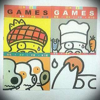 黃巴士 Games