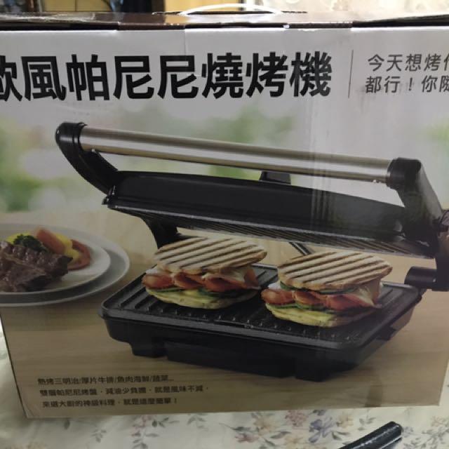 歐風帕尼尼燒烤機