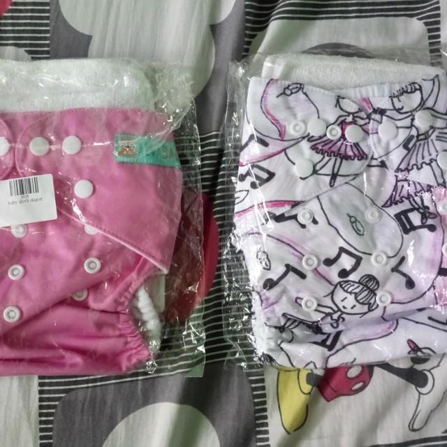 Alva cloth diaper w/ microfiber insert