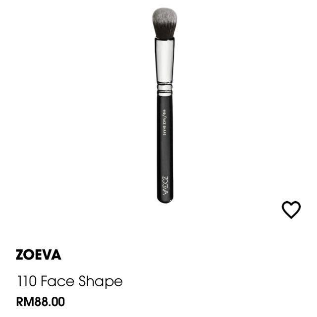 Authentic Zoeva Face Shape Brush