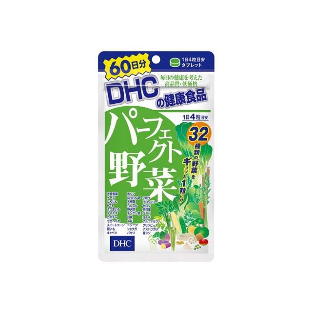 DHC滿滿野菜60日份