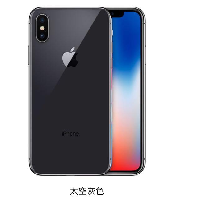Iphone 64 G 太空灰 現貨