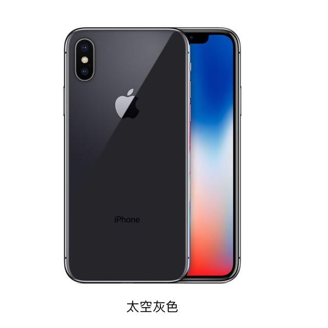 Iphone X 現貨256G 太空灰