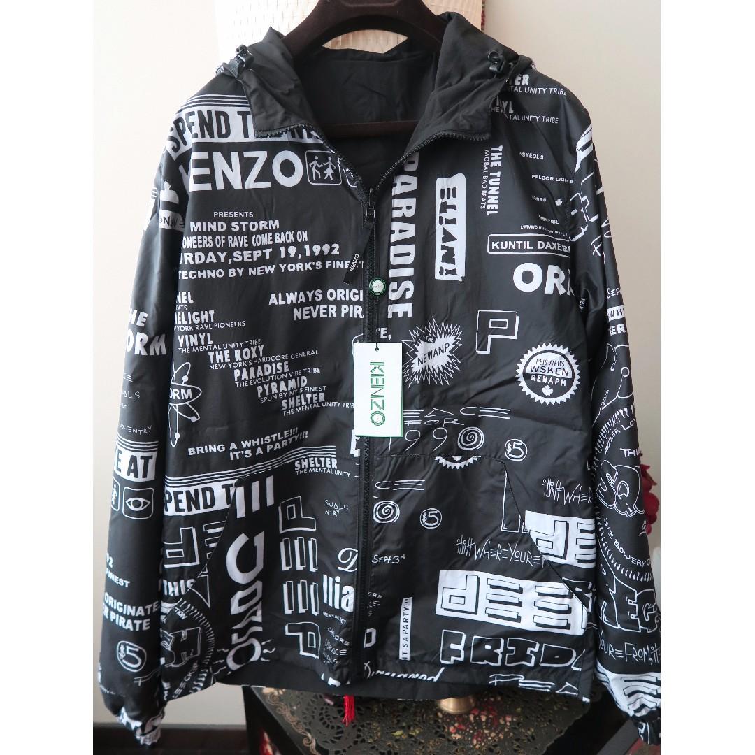 34b9be20b0a4 Kenzo Reversible Flyers Printed Windbreaker Jacket Outerwear 100 ...