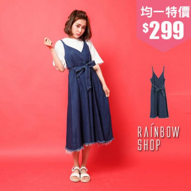 [轉賣]Rainbow Shop甜美V領牛仔細肩洋裝 #我的女裝可超取