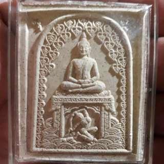 Thai Amulet - Phra Somdej - Lp Hong #8022