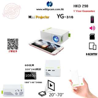 YG310 LED Projector
