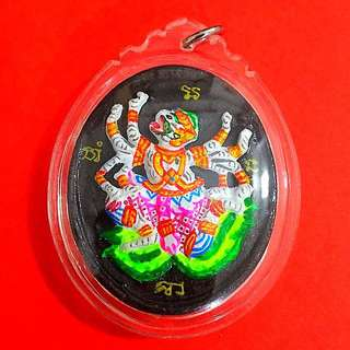 Lp Ler Powerful Victory Hanuman BE2560