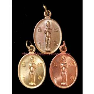 Thai Amulets 泰国佛牌 - 3 in 1 price