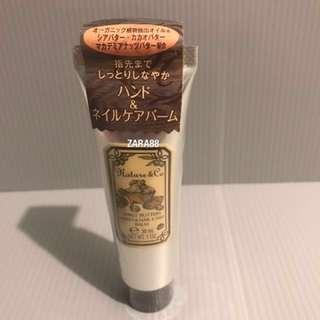 Nature&Co天然果油護手美指霜(手指修護霜)(無色素)