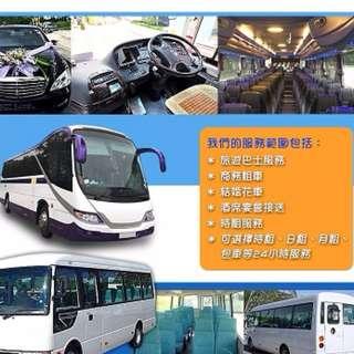 香港,大陸租車公司 -歡迎致電或Whatsapp查詢! Whatsapp:+852 55463825