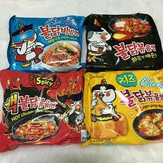 Samyang black noodle spicy