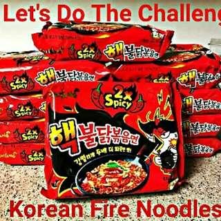 Samyang Super spicy noodled