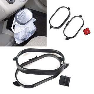 Car Trash Plastic Bag Holder
