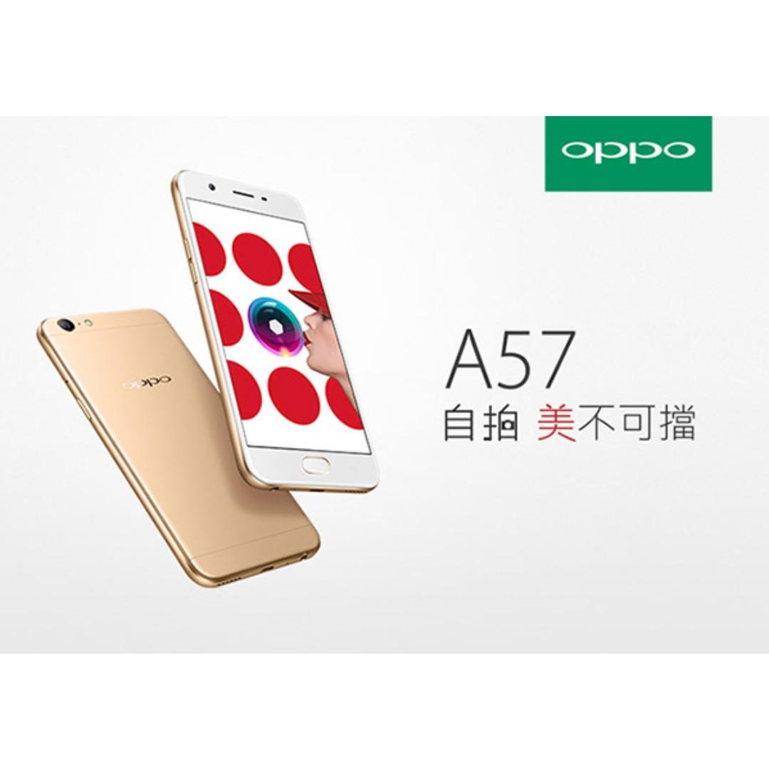 11月促銷 全新未拆 OPPO A57 金色 黑色 (3G/32G) 5.2吋 八核心 4G LTE 智慧型手機 公司貨