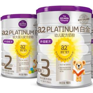 a2 milk powder formula for baby infant toddler kids 900gm brand new