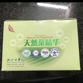 Natural tea  Polyphenols Meijiawu Chinese Green Tea Extract - Zhejiang university