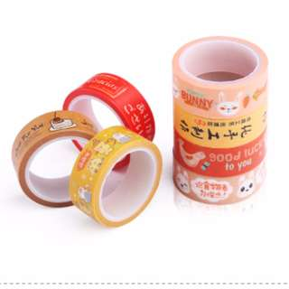 Washi Tape for Gift package / Crafts