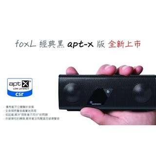 可議價 soundmatters foxl v2 經典黑apt-x版 可攜式立體音響揚聲器/藍芽喇叭全新升級 另有JBL